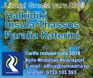 autocar litoral Grecia 2018