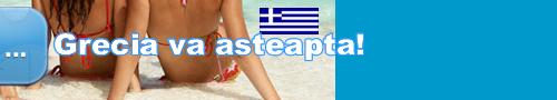 litoral Grecia vacante ieftine