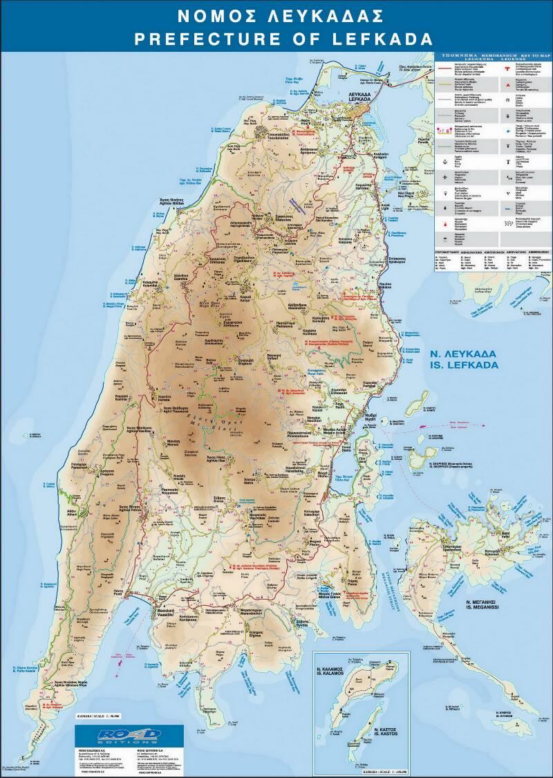 Harta Insula Lefkada Litoral Harta Insula Lefkada Grecia Harti